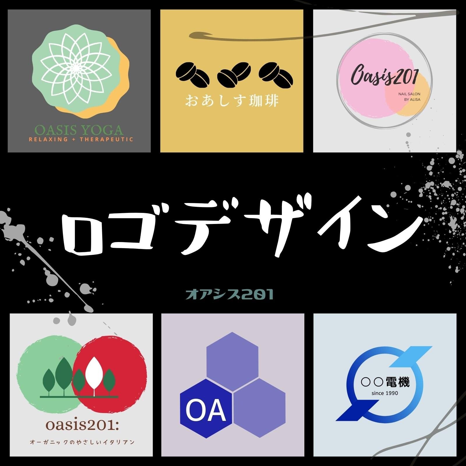 ロゴデザイン制作|会社やお店オリジナルのロゴデザインで独自性を発揮♪のイメージその1