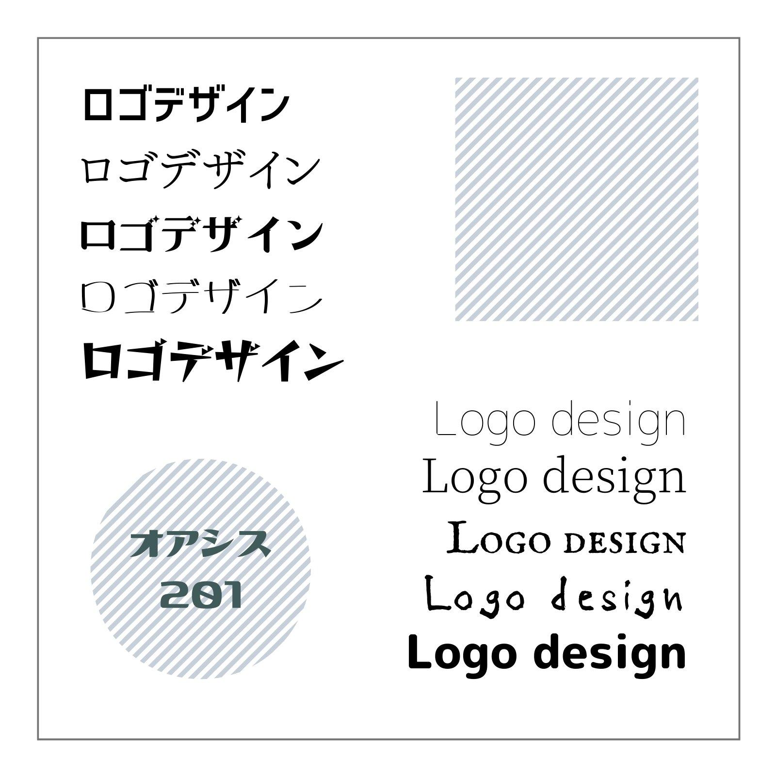 ロゴデザイン制作|会社やお店オリジナルのロゴデザインで独自性を発揮♪のイメージその2