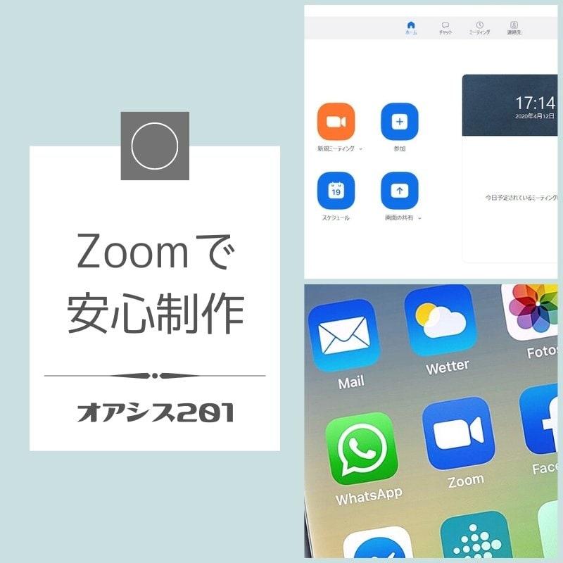 ツクツクショップ制作|リニューアルセット(商品ページ+イメージ画像各種設定付き)【Zoomで安心制作】のイメージその2
