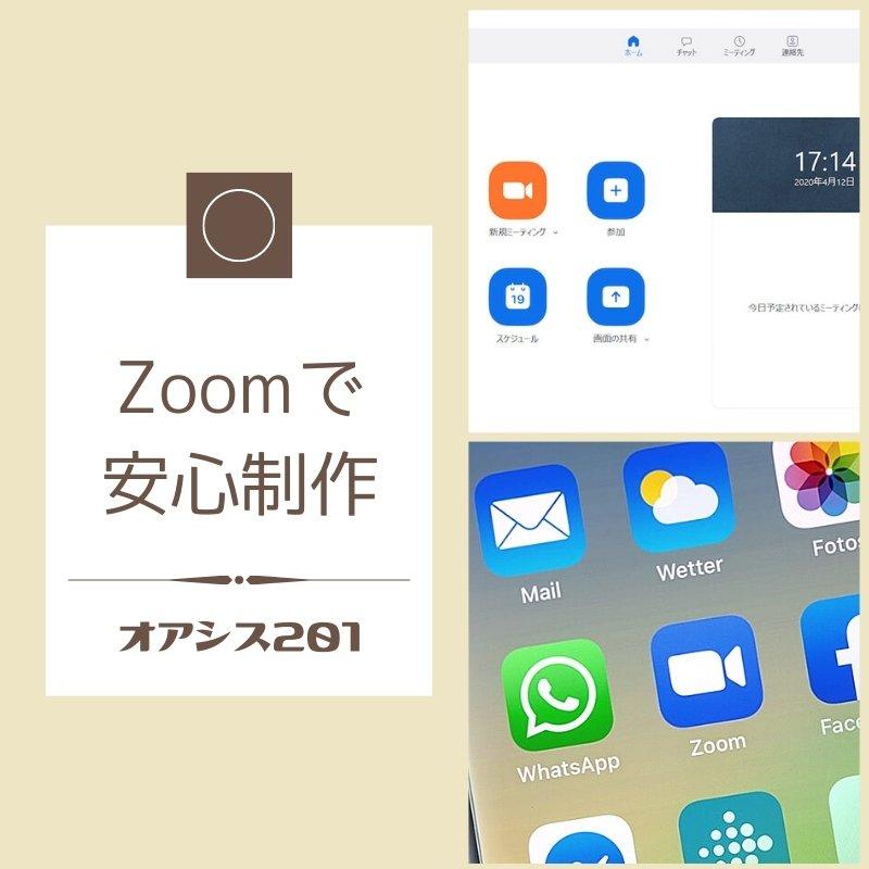 商品ページ設定+制作(3商品画像付き)|ツクツクショップ制作【Zoomで安心制作】のイメージその2