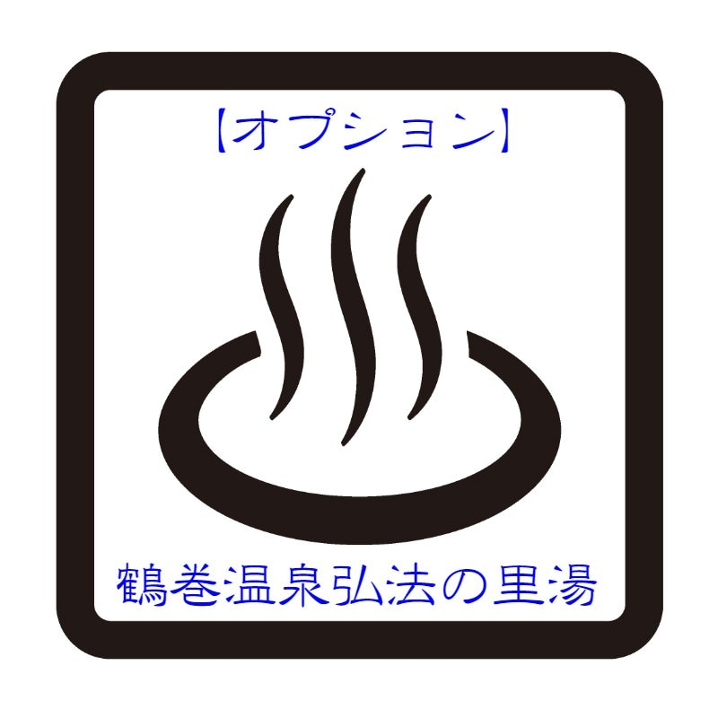 弘法山ハイキング〜丹沢の四季を満喫〜のイメージその2