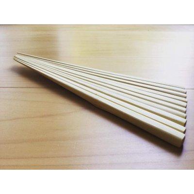 竹の箸置きいらずの箸