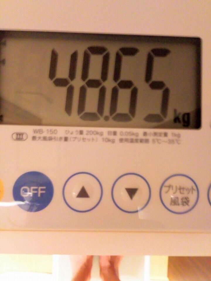 食べても太らない居村式入浴法/1DAY体験/入浴指導・お食事コンサル付き☆のイメージその3