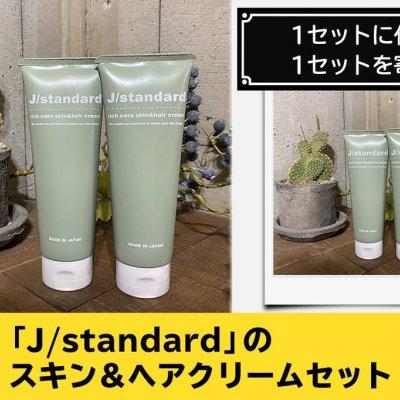 『1シャンプーfor1シャンプー』(1buy1gift)髪質改善専門店の美容...