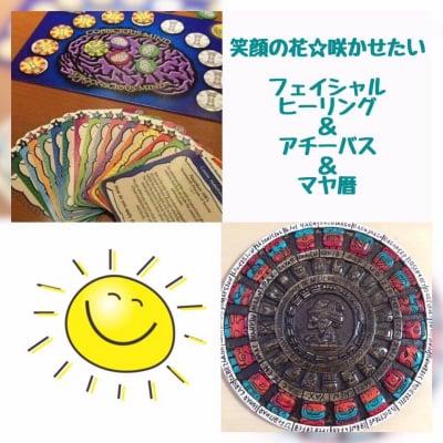 こっそり リフトアップ体験in本厚木 2/22【満員御礼】