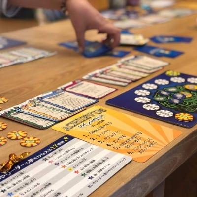 不思議と仲良くなれる カードゲーム【月曜と金曜限定】8名パック