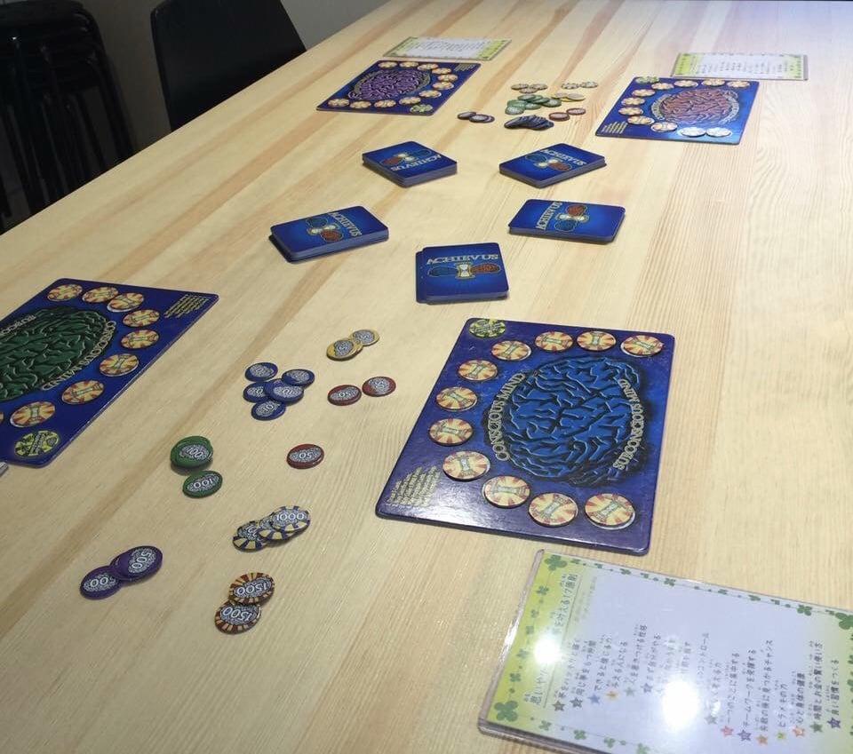 不思議と仲良くなれる カードゲーム【月曜、金曜 限定】4名パックのイメージその1