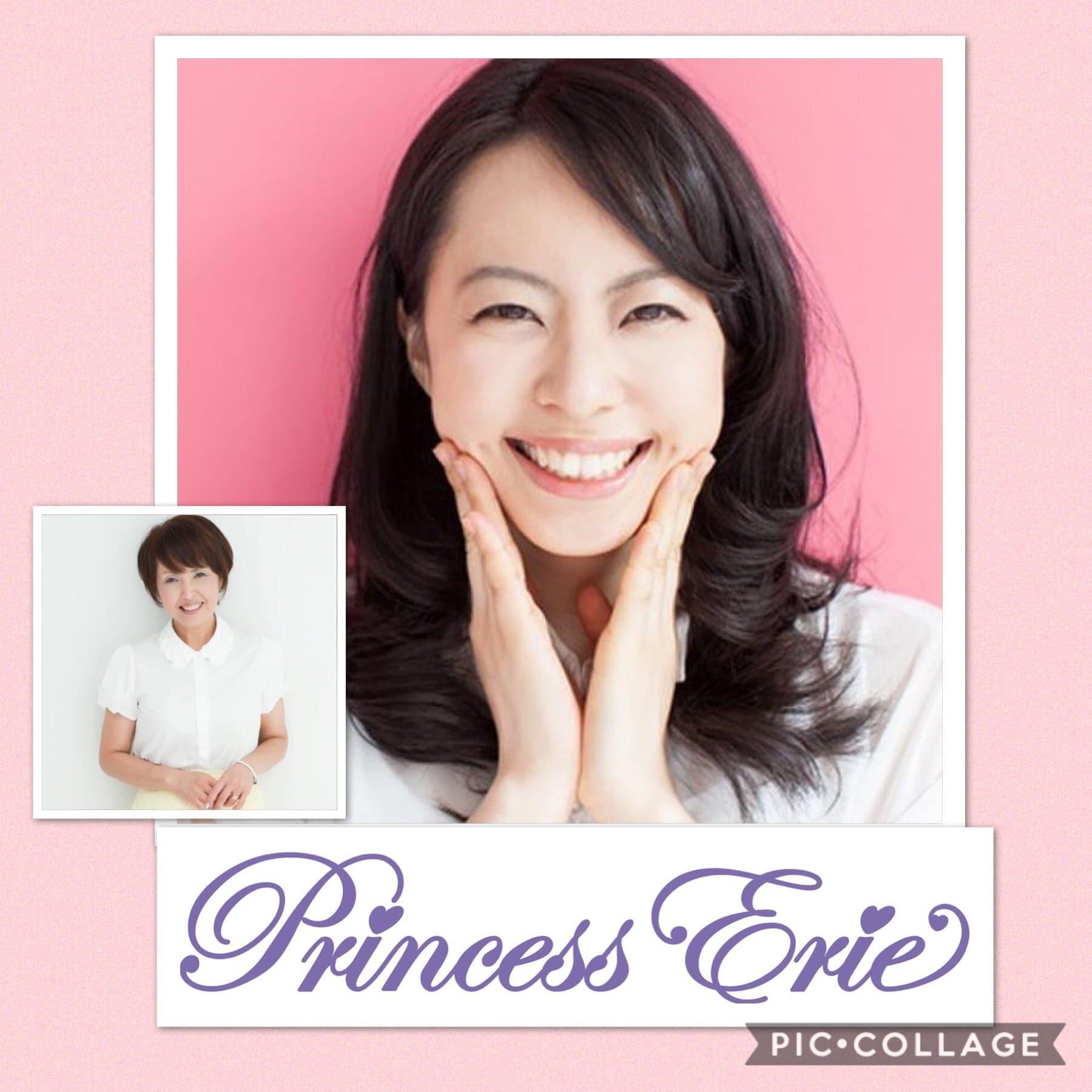 免疫力アップ☆ 魅力を引き出す☆プリンセス【笑顔】レッスンのイメージその1