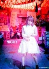 中野たむ写真集「TAM's Channel NI GHT」