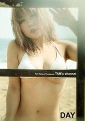 中野たむ写真集「TAM's Channel DAY」 2,500円