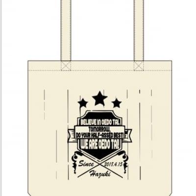 スターダム・葉月・オリジナルトートバッグ(9月24日発売)