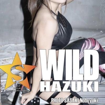 スターダム・オリジナル・新写真集シリーズ ・葉月「HAZUKI WILD」