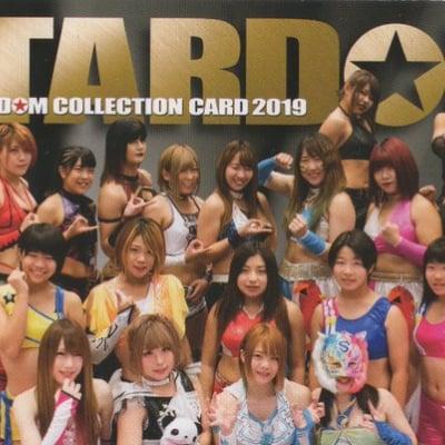スターダム・コレクションカード2019