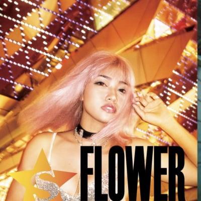 スターダム・オリジナル・新写真集シリーズ ・木村花「FLOWER」
