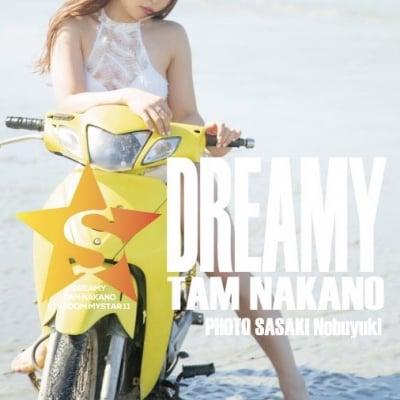 スターダム・オリジナル・新写真集シリーズ ・中野たむ「DREAMY」