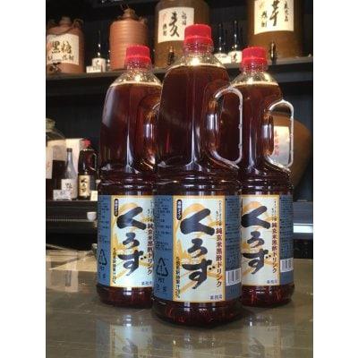 【6本セット】純玄米黒酢ドリンク【1.8L】