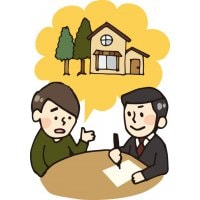 8/22(木)18:30〜19:00 キタセツ主催 相続セミナー