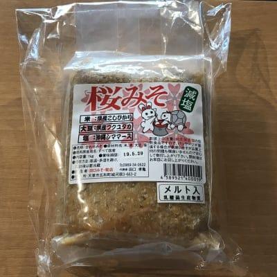 桜みそ(乳酸菌生産物質入り)