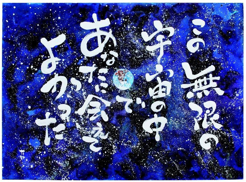 【限定6名 京町屋『瑠万』で過ごす贅沢なひと時】『喋れない講師の講演会』河村武明リアルセミナー〜常識をぶっ壊せ!〜のイメージその6