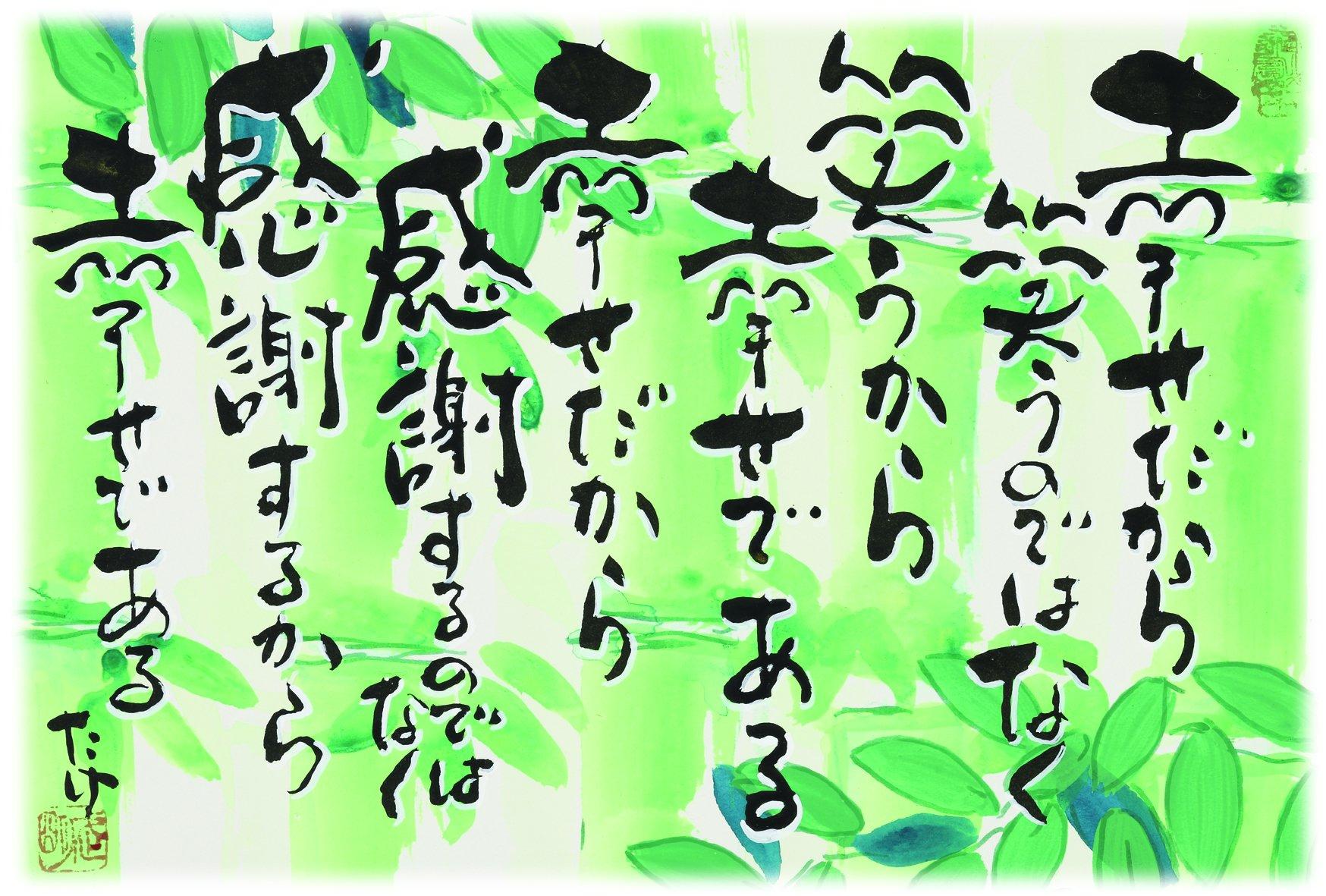 【限定6名 京町屋『瑠万』で過ごす贅沢なひと時】『喋れない講師の講演会』河村武明リアルセミナー〜常識をぶっ壊せ!〜のイメージその5