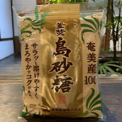 ☆SALE☆ 釜炊島砂糖500g