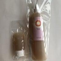 乳酸菌生産物質 ひなまるルンルンジェル 315g
