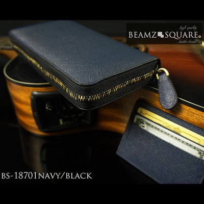 ビームス スクエア BEAMZ SQUARE メンズ ラウンドファスナー 長財布 BS-18701NV/BK ネイビー ブラック