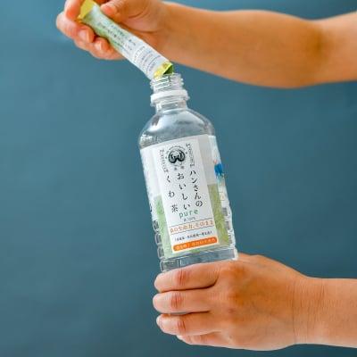 ペットボトル・桑100%粉末スティック付き24本・ハンさんのおいしいくわ茶