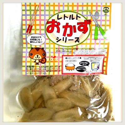 【数量限定セール】レトルト惣菜《豚肉とごぼう煮込み》【賞味期限2018.4.23】