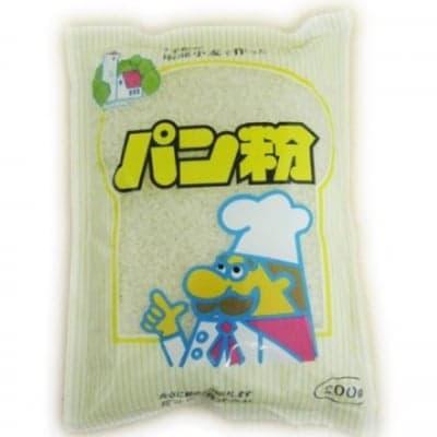パン粉(国内契約栽培小麦粉使用)桜井食品【常温】