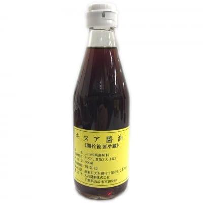 キヌア醤油(300ml)/小麦・大豆不使用