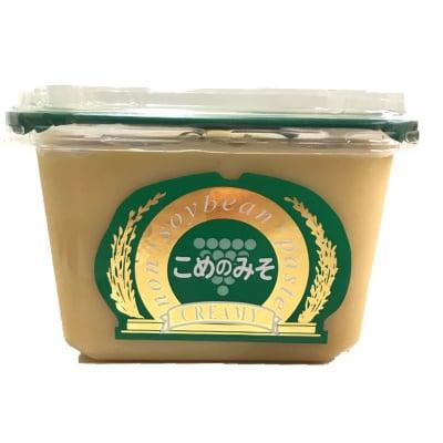 こめのみそクリーミー(500g)/大豆・小麦不使用