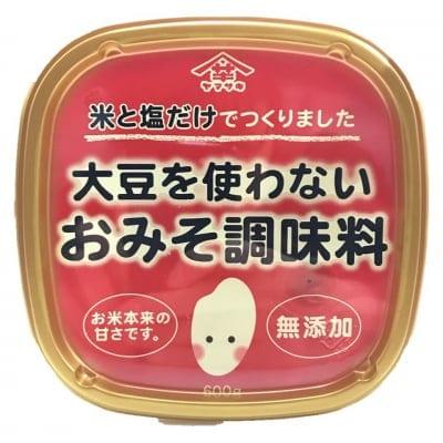 大豆を使わないおみそ調味料(エコライス新潟)600g