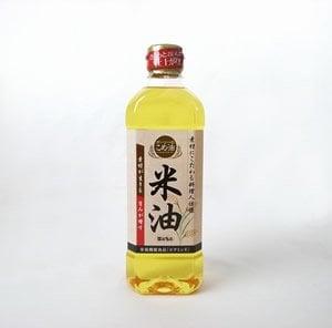 米油(ボーソー油脂)550g/米ぬかから作りました!胸焼けしにくい性質と豊富な抗酸化成分のビタミンEが特長です。