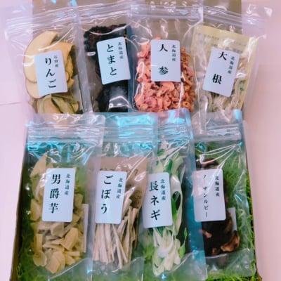 ドライ野菜8個セット【りんご、ごぼう、トマト、長ネギ、男爵芋、人参、大根、ノーザンルビー】