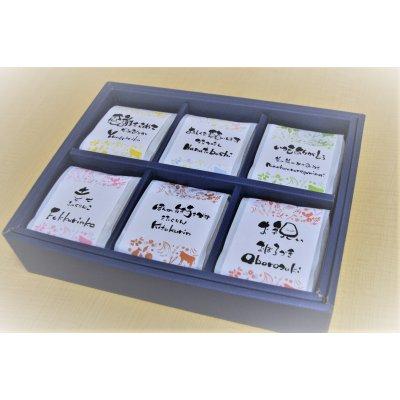 北海道米食べ比べ「筆字米」3合×6個