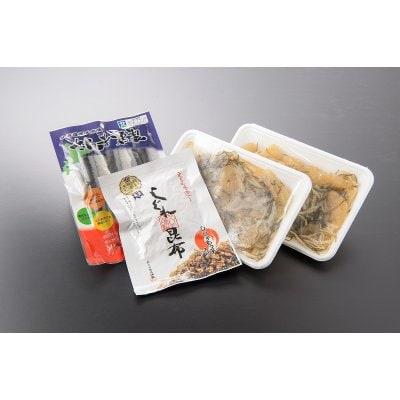 松前漬け白造り400g2パック.北海道昆布を使用したしぐれ煮.北海道秋刀魚の燻製のセット