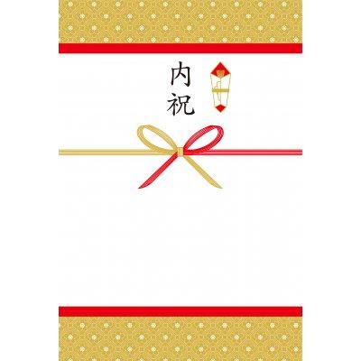 オリジナル袋お米ギフト(内祝) 3kg