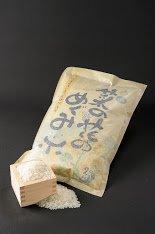 菜の花のめぐみ米 2kg