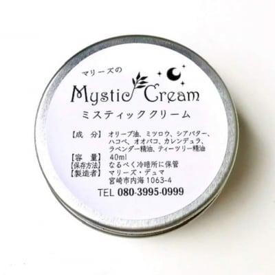 ミスティッククリーム 【マリーズ】Mystic Cream 40g