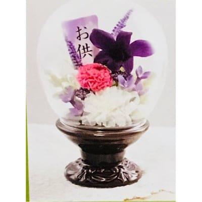 ガラスドームのお供え花