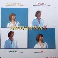 memories4 | Aki