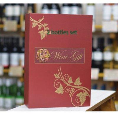 父に贈りたい 上質な赤ワイン2本セット\8000【ギフトBOX・税・送料込】