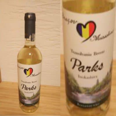 <新発売>武蔵野とブラショフの友好ワイン「Parks」 白 フェテアスカレガーラ