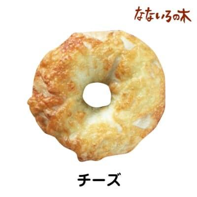 44.天然酵母べーぐる 枝豆チーズ(2個)