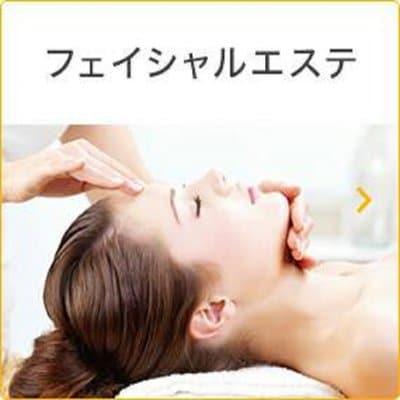 健康小顔カッサ初回体験3800円