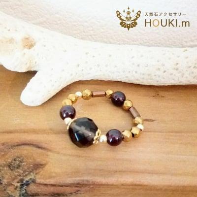 指輪(小)|天然石リング|スモーキークォーツ|HOUKI.m|サイズ調整できます