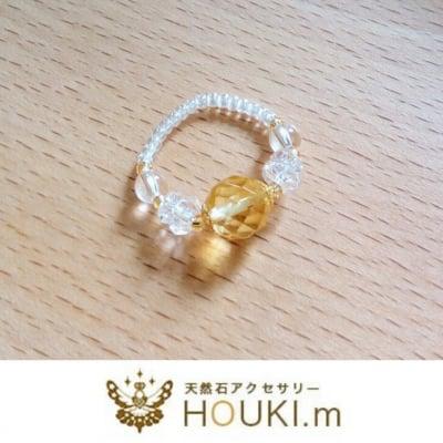 指輪(小)|天然石リング|シトリン(加工)|HOUKI.m|サイズ調整できます