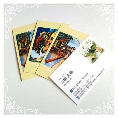【銀行振込専用】ボイジャー名刺|シンプルデザイン 300枚セット(10種類×30枚) ※送料無料