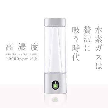 【3つの無料/安心サポート付】ダブル水素ボトル レンタル